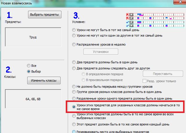 lessons_ru12