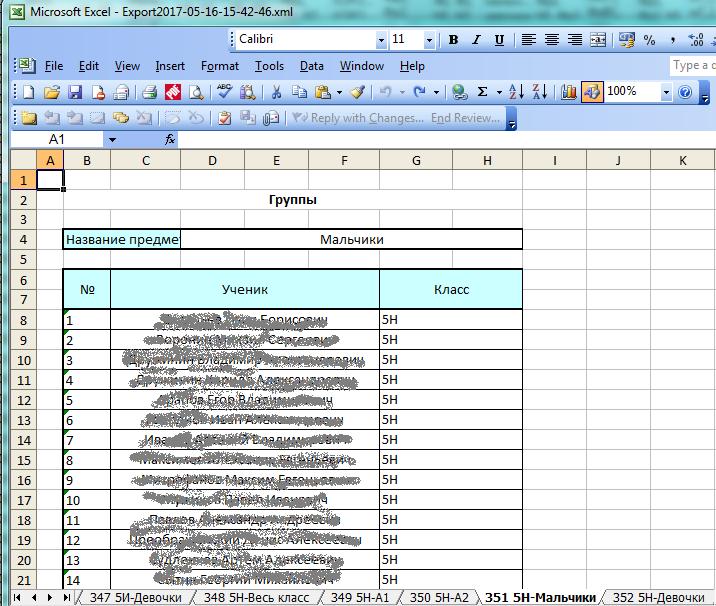 export_groups1