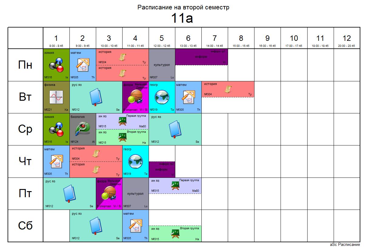 timetable_picstures